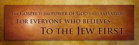 "July 31, 2015 ISI Radio Show with Stephen Atkinson & Ron Elkin on ""Jewish Evangelism & Calvinism: Friends, NOT Enemies!"""