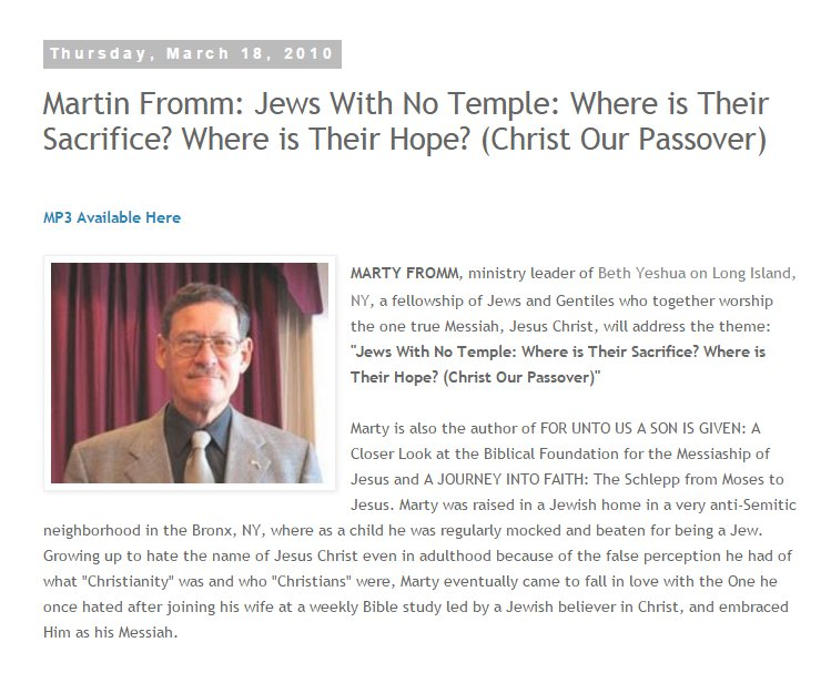 MARTY FROMM, my dear friend in eternal Glory with Yeshua, his Messiah + ISI Radio Archive Interview with him from March 2010